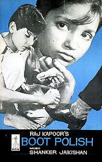 फोटो पोस्टर 'बूट पॉलिश